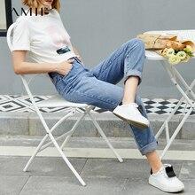 Amii bahar basit retro tarzı düz mavi kot kadın yeni yüksek bel gevşek ve ince rahat pantolon 11940077