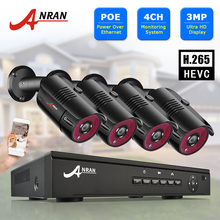 3.0MP CCTV Camera Security System Kit POE Security Camera System Video Surveillance Kit Waterproof Outdoor Camera IP66 ANRAN