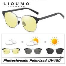 ラウンドサングラス男性フォトクロミックサングラス女性猫目変色レンズ日ナイトビジョン運転カメレオン眼鏡