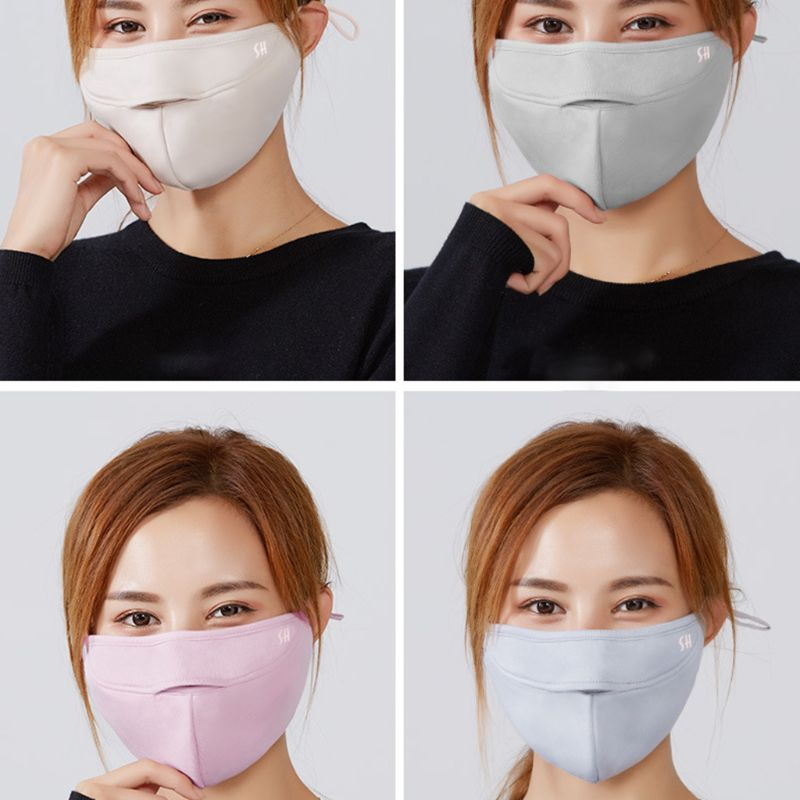 Unisex Winter Double Layer Warm Plush Mouth Mask Cutout Breathable Mouth-Muffle