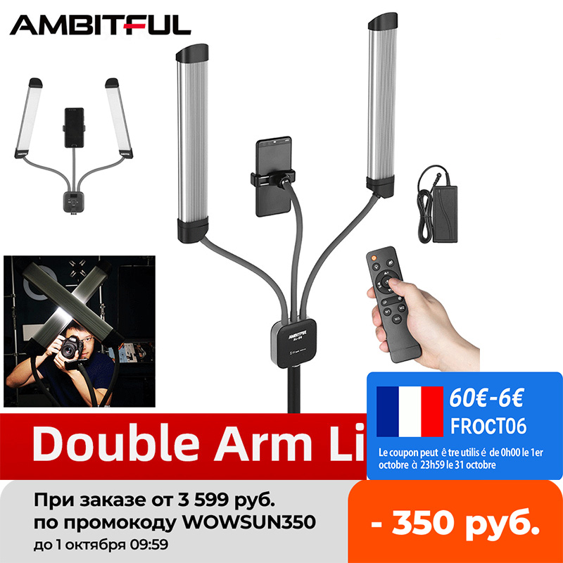 AMBITFUL AL 20 40W 3000K 6000K Double Arms Fill LED Light Long Strips LED Light with Home v7 VC