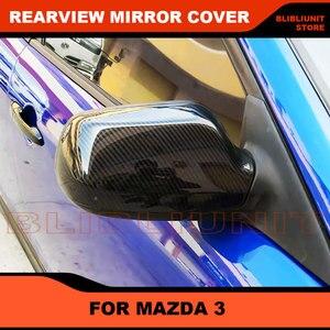 Для Mazda 3 M3 2003-2009 двери автомобиля Зеркало заднего вида классная оболочка Корпус заднего вида наружное зеркало заднего вида Кепки накладка