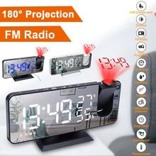 LED dijital projeksiyon çalar saat masa elektronik çalar saat çalar saat projeksiyon ile FM radyo zaman projektör yatak odası başucu saat