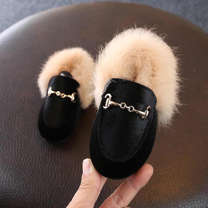 新冬子供毛皮の暖かいフラット子供 Pu レザー王女の靴の幼児ブランド黒ローファーファッションモカシン