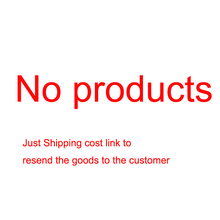 Shipping cost link only,no any products 002 only for shipping cost from jiacai printer consumables co limited