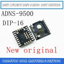 ADNS-9500 ADNS9500 A9500 DIP16 Mouse Sensor IC