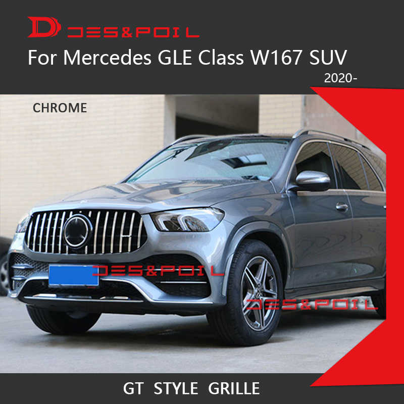 GT R Grille For Mercedes Benz 2020 New GLE Class W167 SUV ...