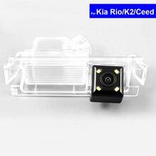 цена на CCD Night Vision Car Parking Camera for Kia K2 Rio Hatchback Kia Ceed 2013 Auto Backup Rear View Reverse Camera
