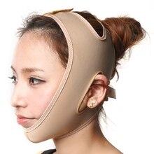 V Shape Face Lift Up Belt Facial Chin Cheek Slimming Bandage V Face Line Belt Anti Wrinkle Aging Strap Face Lifting Tool TSLM1