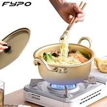 Korean Style Instant Noodle Pot Porridge Soup Pot Kitchenware Cooking Tools  Hot Pot Cooker Kitchen Gas  Cookware Pot