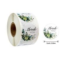 500 шт/упак круглый рулон цветок Этикетка из крафт бумаги клейкой