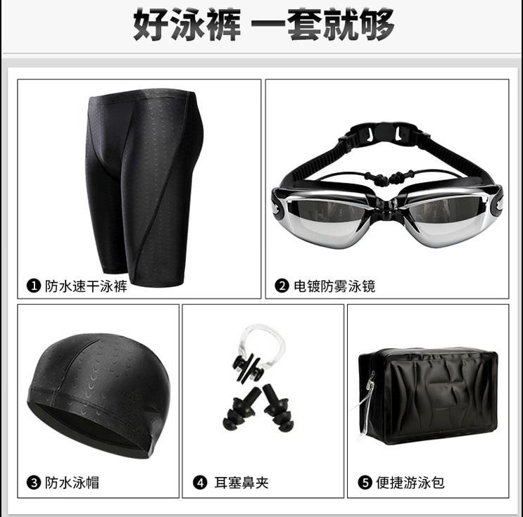 Swimming Trunks Men AussieBum Swimsuit Shark Skin Short Men's Swimming Trunks + Swim Cap Goggles Nasal Splint Earplug Cover