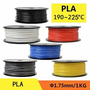 Пластик для 3d ручки/3D принтера нити 1,75 PLA пластик/Резина печатные материалы 8 видов цветов