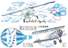 Watercolor airplane hot air balloon Wall Sticker kids baby rooms home decoration PVC Mural Decals nursery stickers wallpaper watercolor airplane hot air balloon wall sticker kids baby rooms home decoration pvc mural decals nursery stickers wallpaper