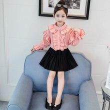 2 pcs Kids Clothing Set Girls Flare Ruffle Bell Sleeve Top Blouse + Black Skirt Cute Princess Fall Child Kids Trendy Clothes Set ruffle trim flare sleeve top