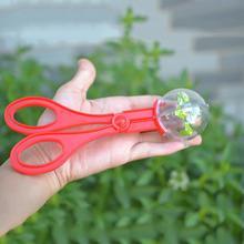 Модные 1 шт. пластиковые ножницы для ловли насекомых, щипцы, пинцеты для детей, детские игрушки, удобный инструмент