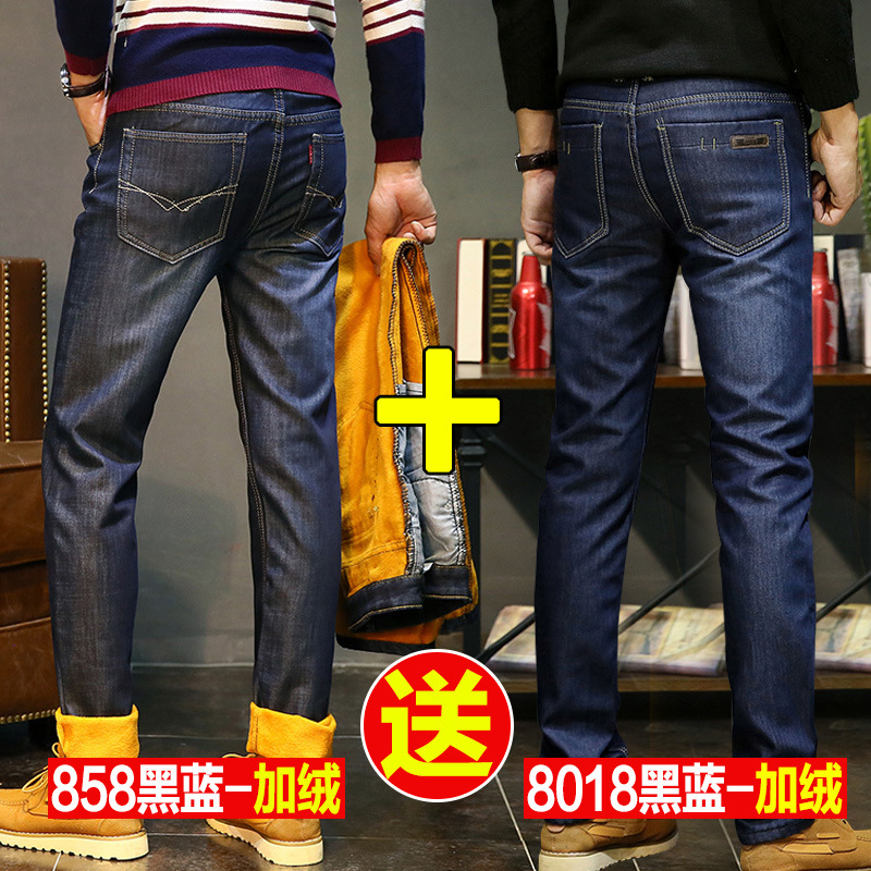 Spring Summer Jeans Men Straight-Cut Youth Loose And Plus-sized Business Casual Slim Fit Thin Autumn Long Pants Men's
