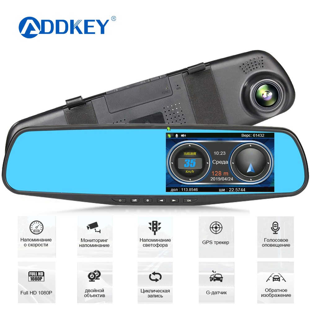 ADDKEY <font><b>2019</b></font> Car DVR Radar Detector FHD 1080P Video Recorder <font><b>Cam</b></font> <font><b>Dash</b></font> speedcam Camera Antiradar Tripods Arrow Robot Avtodoria image