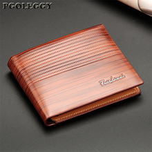 New Luxury Men Wallets Storage Bag Man PU Leather Wallet Packaging No Zipper Bags For Coin Purse Closer Organize