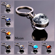 Moon Keychain Solar System Planet Keyrings Galaxy Nebula Space Universe Earth Sun Mars Jupiter Saturn Double Side Glass Ball(China)