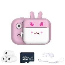 Детская моментальной печати Камера для детей 2,4 дюймов 1080P HD Цифровая видеокамера Камера с печати фото бумага подарки на день рождения детск...