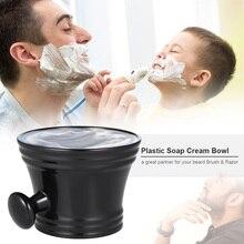 Парикмахерская Очищающая суповая чашка для бритвы Мужская пластиковая чаша для бритья с ручкой кружка для мыла профессиональная чаша для домашнего салона