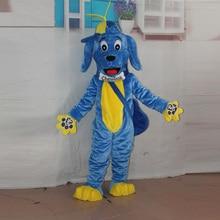 dog mascot costume cosplay