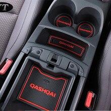 Alfombrilla antideslizante para puerta Interior de coche para nissan qashqai j11 2019,17 unids/lote, accesorios para coche
