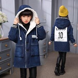Image 5 - ילדים דנים מעילי בנות החורף לילדים בתוספת עבה מעיל רוח מעיל ברדס חם הלבשה עליונה ארוך Jacket ז אן מעיל בגדים