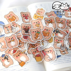 40 pcs/set Cute Chunky Little Animals Washi Paper Stickers Scrapbooking Stationery Diary Sticker School Supply