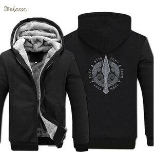 Image 2 - Odin Vikings Hoodie Men Viking Berserker Stylish Jacket 2018 Winter Brand Warm Fleece Hip Hop Hooded Sweatshirt Coat Homme 5XL