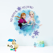 Cartoon Disney Frozen Elsa Anna Princess Snowflake Wall Stickers For Home Decor Kids Rooms Wall Decal PVC Art Funny Movie Poster(China)