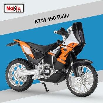 Mini motocicleta de Rally para motocicleta de aleación, modelo fundido a presión, simulación estática, motocicletas en miniatura, Colección escultura de Metal, 1/18 KTM 450