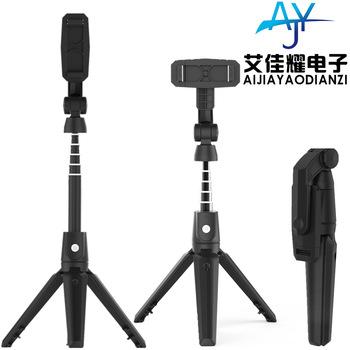 W nowym stylu K21 ze stopu Aluminium ze stopu Aluminium statyw do kijka do Selfie kijek do Selfie Bluetooth Selfie Stick uniwersalny Handphone Selfie kij tanie i dobre opinie Unisex