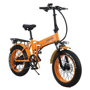 Bicicleta eléctrica de 20 pulgadas 500W4.0, bicicleta eléctrica con ruedas gruesas, bicicleta plegable de crucero de playa, ciclomotor plegable, batería de litio de 48v 12,8 Ah