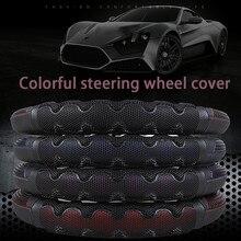 Kongyide cobertura de volante do carro decoração automática 3d couro universal antiderrapante accessorie 38cm jy31