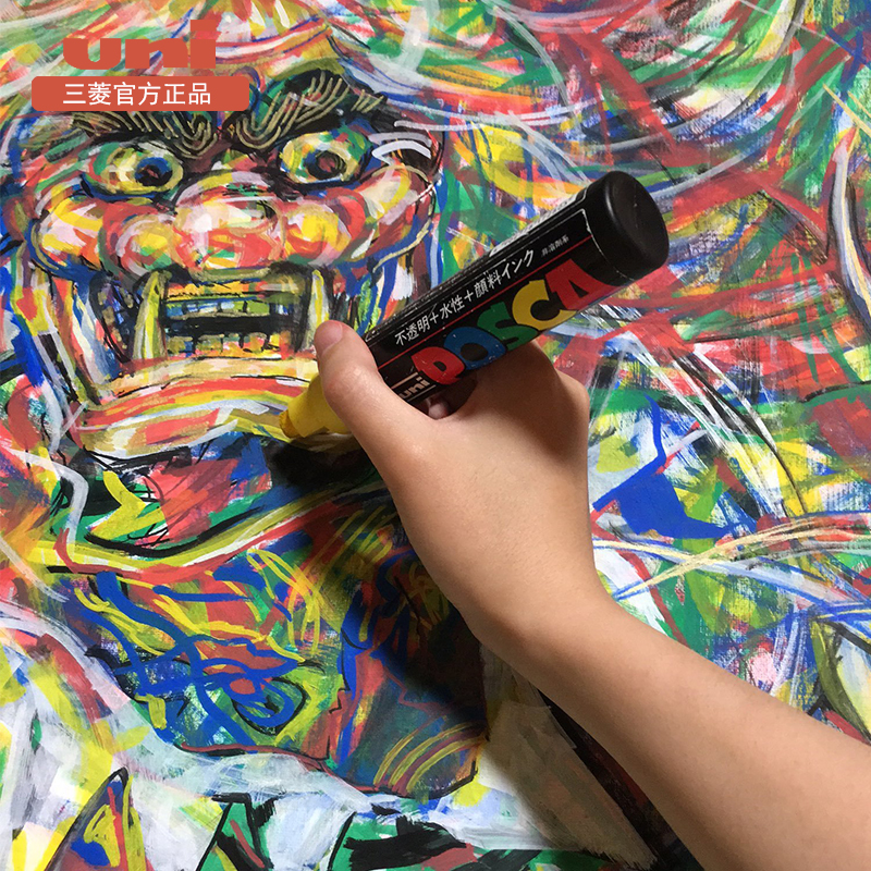 21Colors/24 colors UNI POSCA PC-3M/1m/5m advertising graffiti highlight pen acrylic marker 3