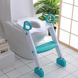 Escalera de estilo infantil, inodoro para hombres y mujeres, escalera para bebe, anillo de aseo plegable, inodoro auxiliar para bebé