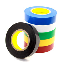1Pcs Red Yellow Blue Green White Black 35M *18MM Insulating Tape Electrical Insulating Adhesive Tape Adhesive Tape