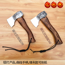 hand forge Viking Type Light Bearded Axe/Hatchet with Handle