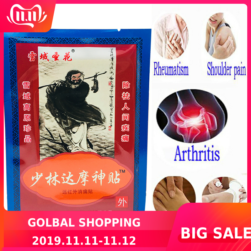 64pcs/8bags Shaolin Medical Plaster Chinese Herbal Patch Knee Pain Relief Adhesive Plasters/patches Rheumatism Pain Relieving