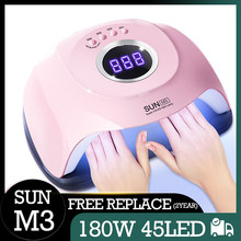 SUN M3 Nail Lamp 180W Nail Dryer for Curing Gel Polish Uv Led Lamp 45LED Lamp for Nail Professional Manicure Lamp Manicure Tool