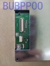 Lq057q3dc03 modelo de pantalla lcd original industrial de 5,7 pulgadas: lq057q3dc03