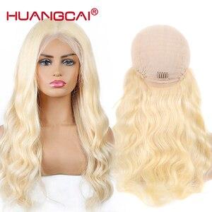 Image 2 - Mittelteil 613 Blonde Spitze Teil Menschliches Haar Perücke Pre Gezupft 150% Brasilianische Körper Welle Honig Blonde 13x1 spitze Perücken Remy Menschenhaar