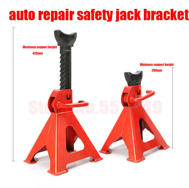 2pcs/1pair 3Ton thickening, auto repair safety jack bracket, safety support tyre changing tool Car wheel lifting jack stand