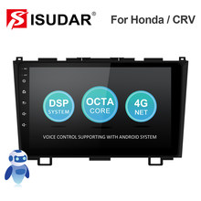 ISUDAR – Autoradio multimédia avec GPS, caméra DVR, RAM 2 go ROM 32 go, USB, 4G, RDS, No 2 Din, pour Honda/CRV/CR-V 2006 2007 2008 2011