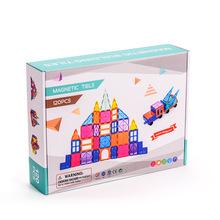 Zabawki magnetyczne dla dzieci klocki edukacyjne dla chłopców 48 78 120pcs bloki magnetyczne zabawki dla dzieci klocki magnetyczne tanie tanio CN (pochodzenie) Z tworzywa sztucznego 2-3Y 4-6Y 7-9Y