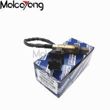 Auspuff Gas O2 Lambda Sonde Sauerstoff Sensor 0258007206 Fit für Cadillac CTS SRX Nissan Murano Pathfinder Elgrand Infiniti M35 M45