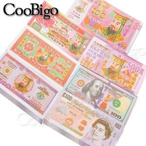 78 sheet/sheaf Chinese Joss Paper Money Ancestor Money Traditional The Qingming Festival Burning Paper Sacrifice Articles Set(China)