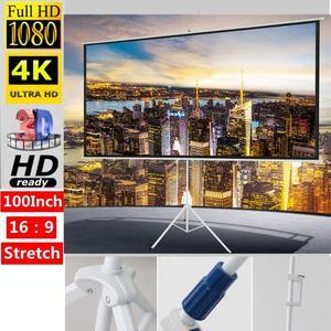 Портативный кронштейн для проектора, экран-Трипод, анти-светильник, растягивающийся, 16:9, 100 дюймов, Full HD, 3D, 1080P, 4K, для улицы, кемпинга, офиса
